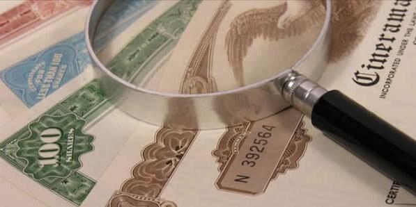Взыскание денег по исполнительному листу